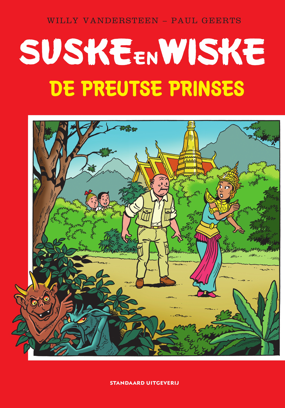 Preutse Prinses