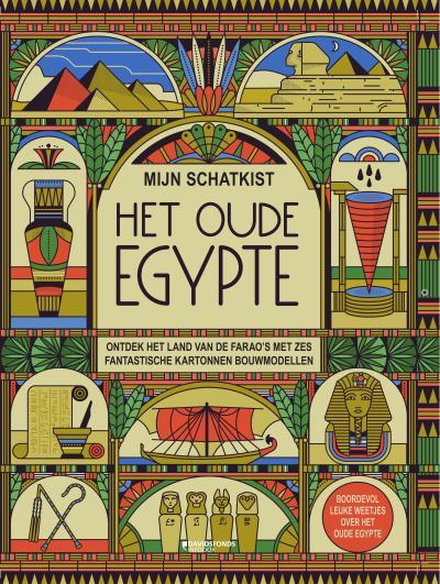 Mijn schatkist:. Het Oude Egypte