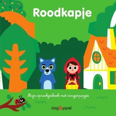 Mijn sprookjesboek met vingerpopjes: Roodkapje