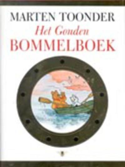 3 Het Gouden Bommelboek