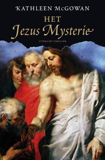 2 Het Jezus mysterie