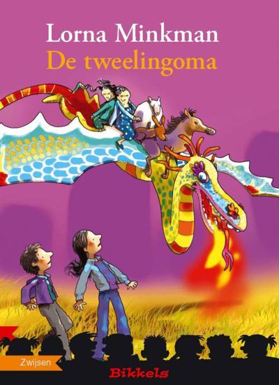 De tweelingoma