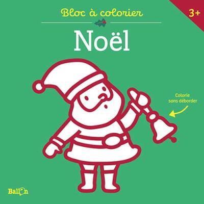 Bloc à colorier sans déborder – Noël