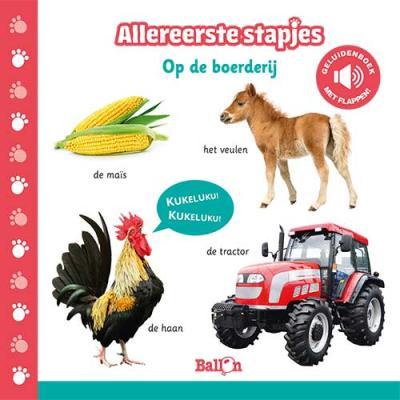 Op de boerderij (geluidenboek)